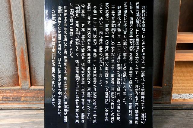龍潭寺-10