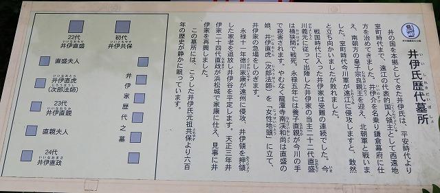 龍潭寺-8