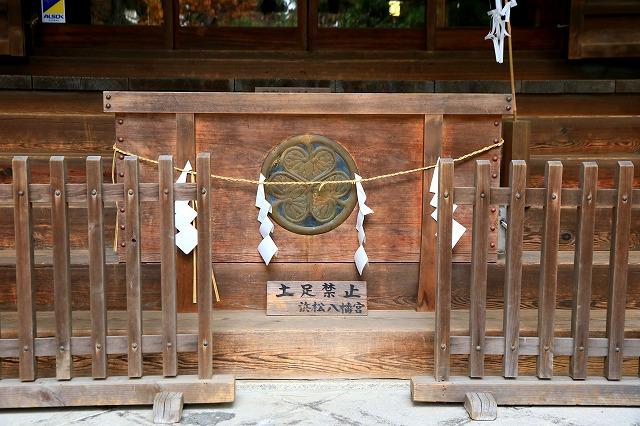 浜松八幡宮-4