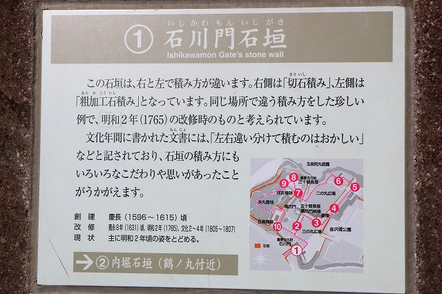 金沢城公園-10