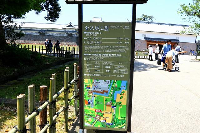 金沢)城公園-6