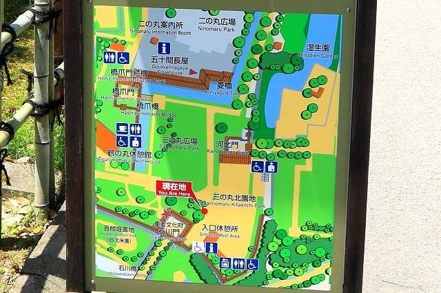 金沢城公園-7