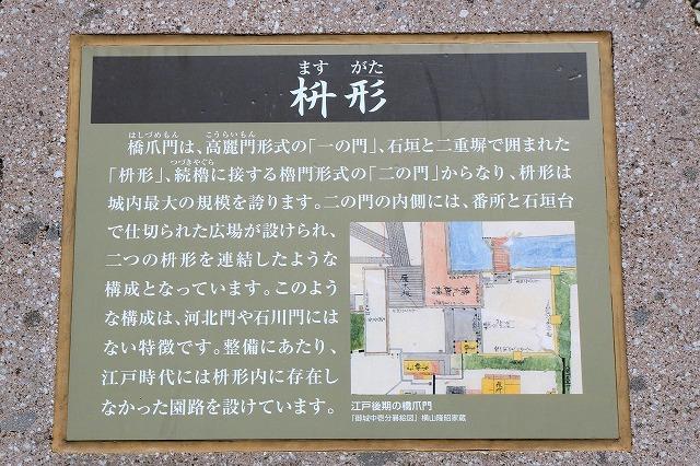 金沢城公園-8