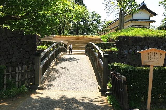 金沢城公園-1