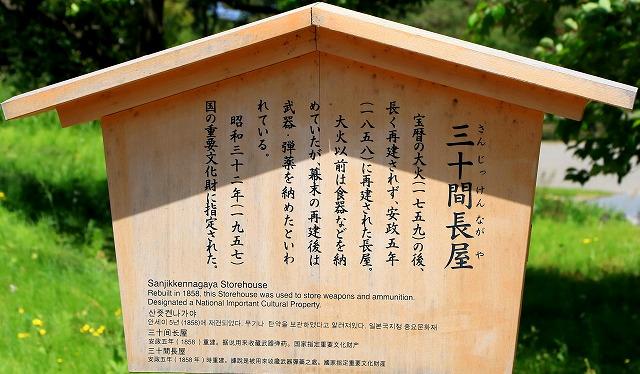 金沢城公園-4