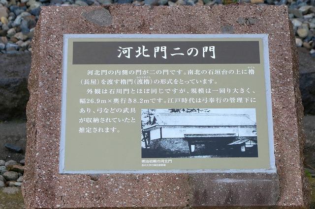 金沢城公園-2