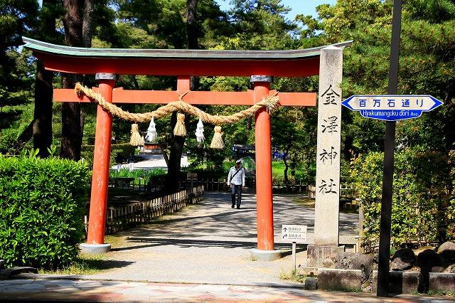 金沢神社-1