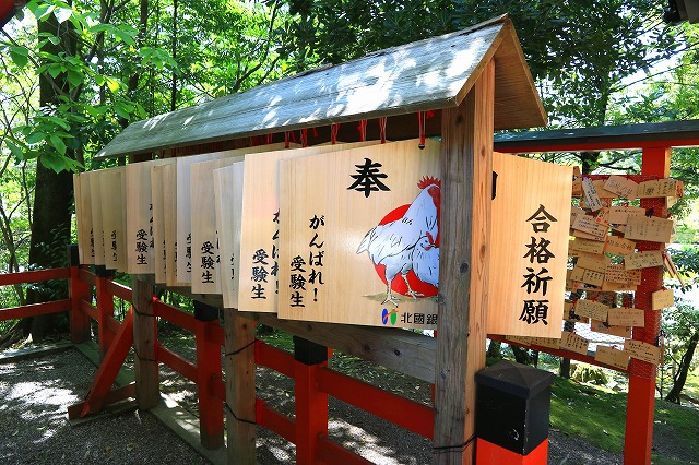 金沢神社-6