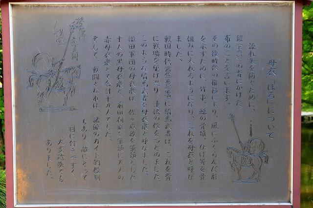 尾山神社-5