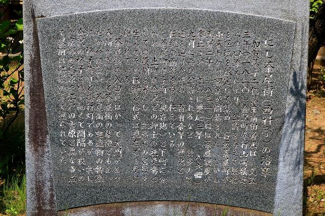 にし茶屋街-6