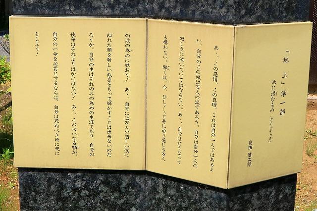 にし茶屋街-7