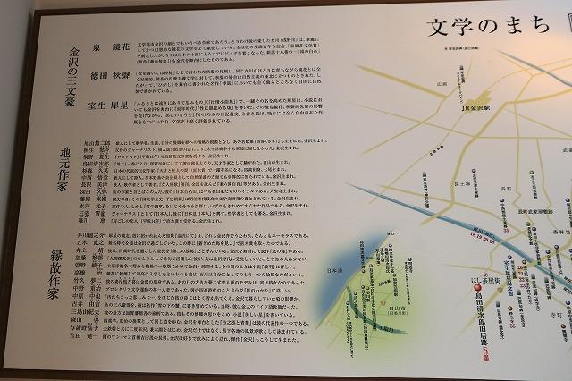 にし茶屋街-2