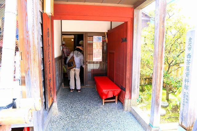 にし茶屋街-4