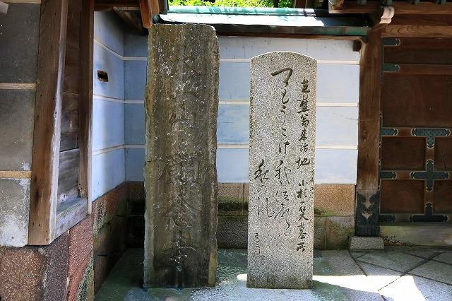 願念寺-4