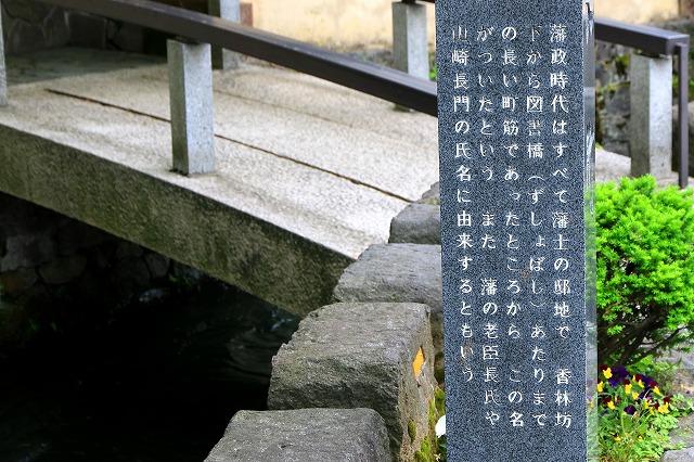大野庄用水-6