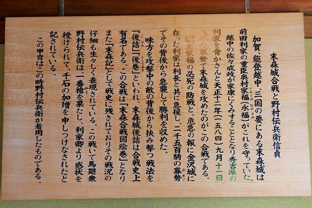 野村家-10