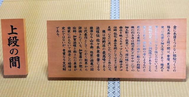 野村家-3