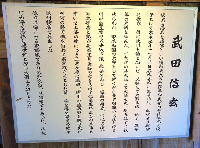 恵林寺-10