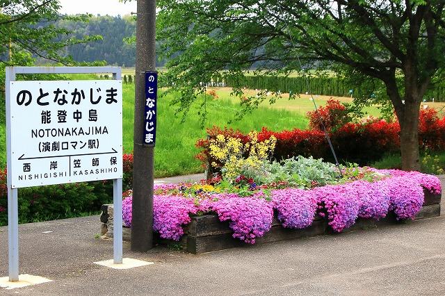 のと鉄道-4