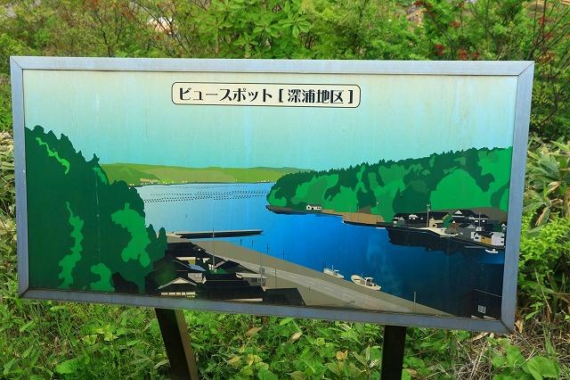 のと鉄道-9