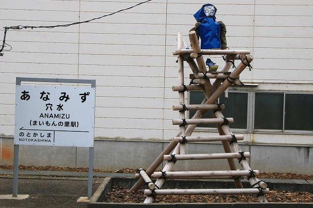 穴水駅-3