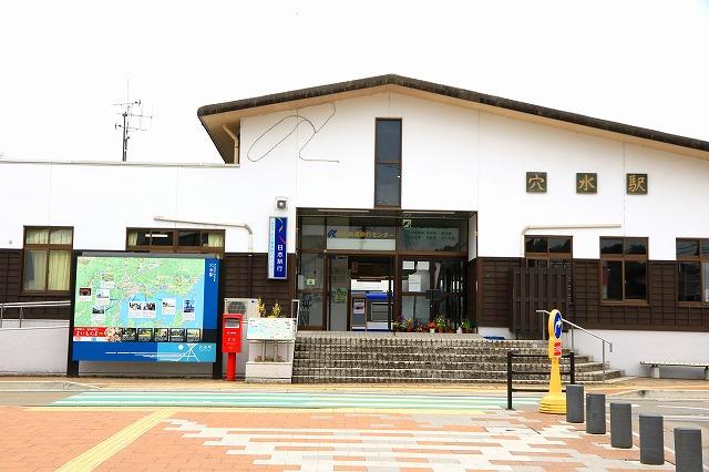 穴水駅-5