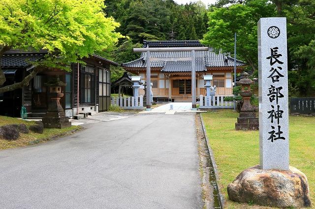 長谷部神社-1
