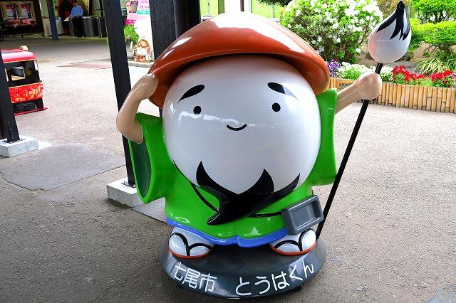 七尾駅-3