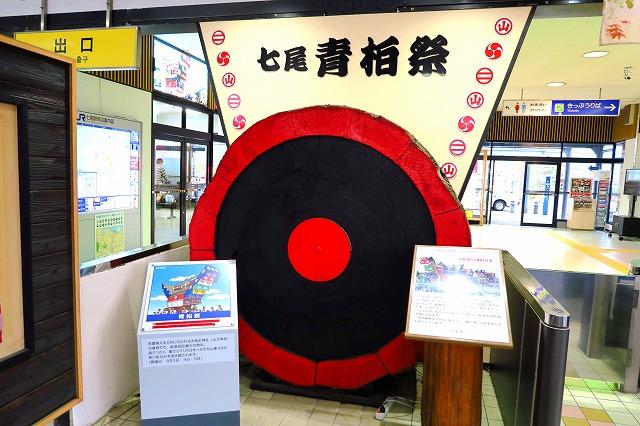 七尾駅-11