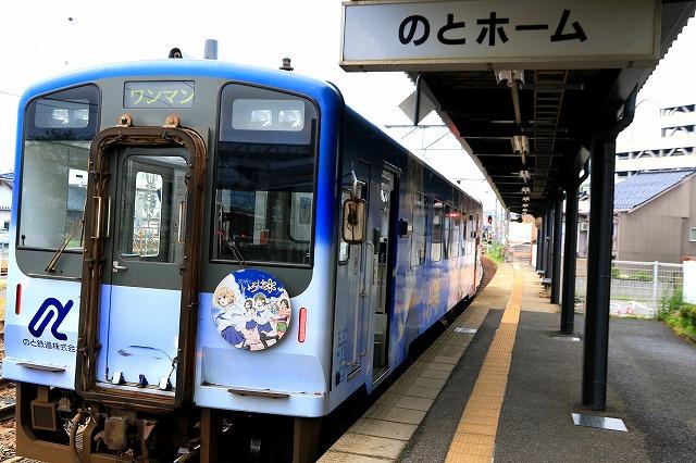 のと鉄道-1