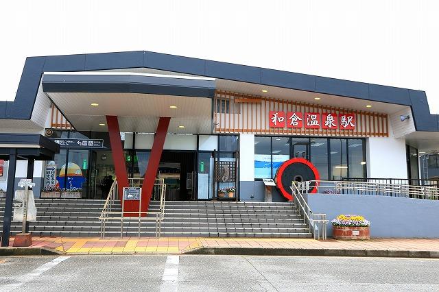 和倉温泉駅-3
