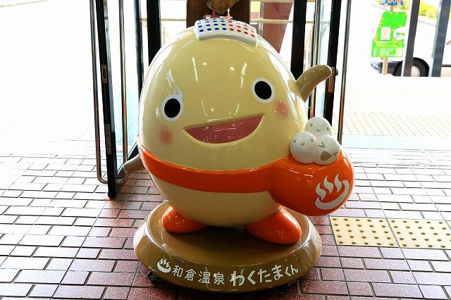和倉温泉駅-4