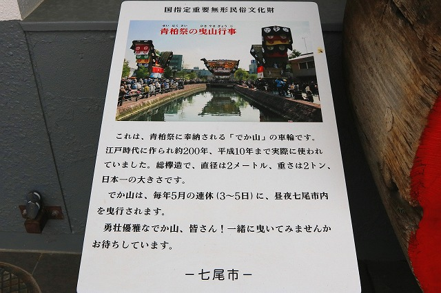 和倉温泉駅-6