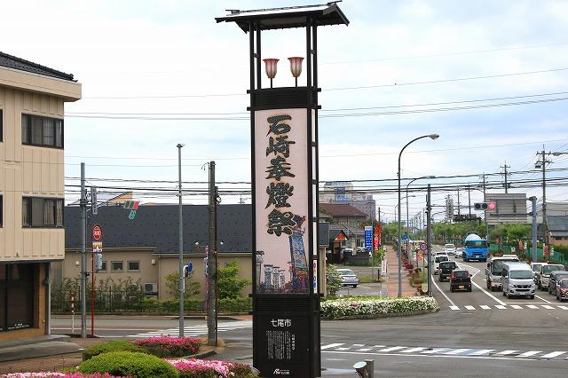 和倉温泉駅-7