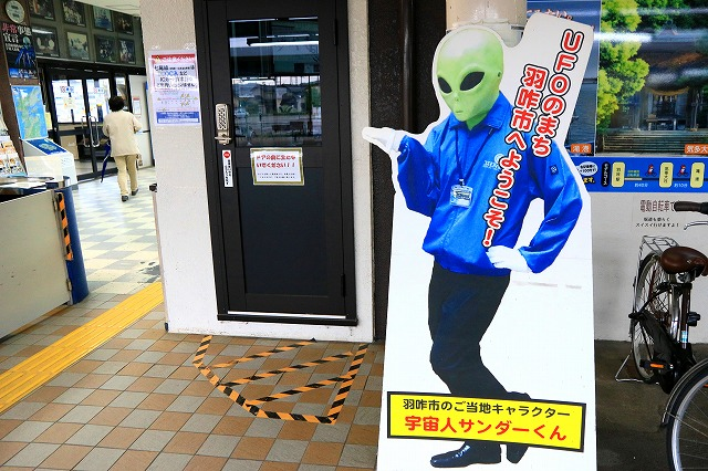 羽咋駅-2