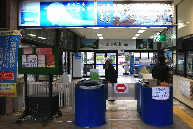 羽咋駅-3