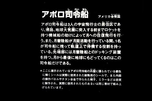 コスモアイル羽咋-8