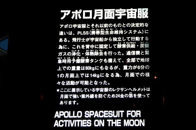 コスモアイル羽咋-13