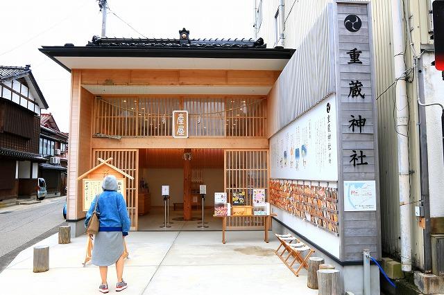 重蔵神社-1
