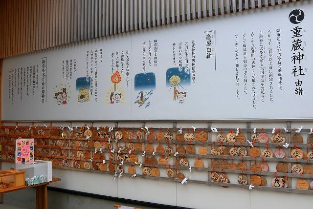 重蔵神社-2