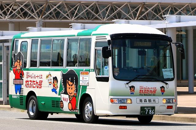 新青森駅-7