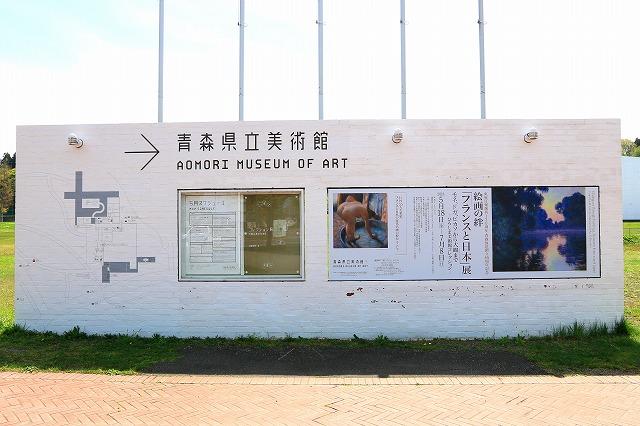 県立美術館-1