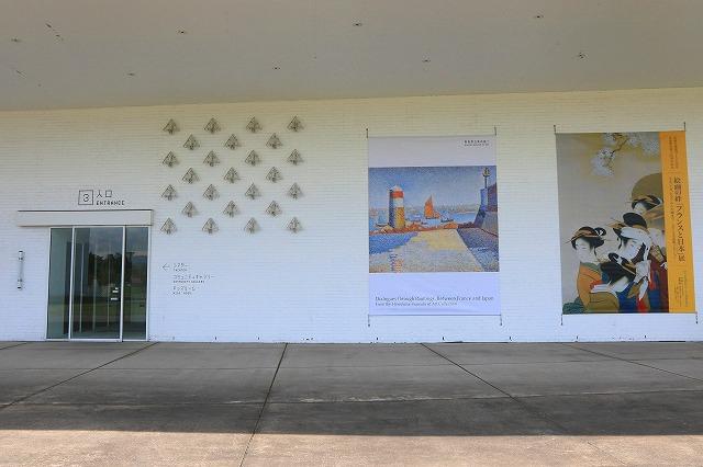 県立美術館-3