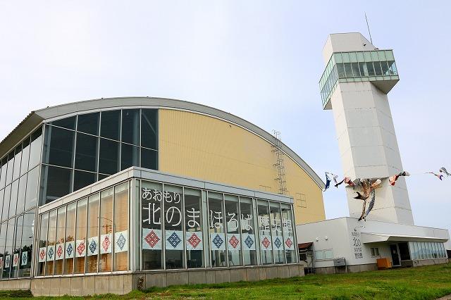 まほろば歴史館-1