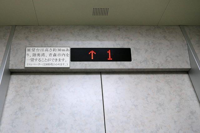まほろば歴史館-10