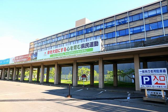 青森県庁-1