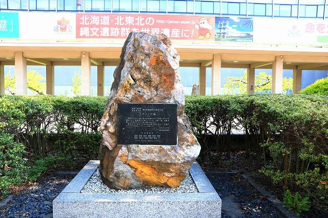 青森県庁-2