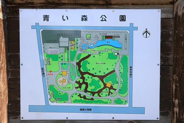 青い森公園-1
