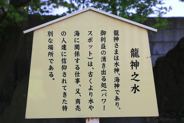 善知鳥神社-2