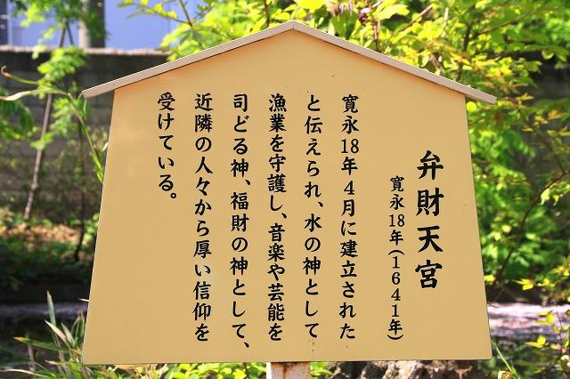 善知鳥神社-4